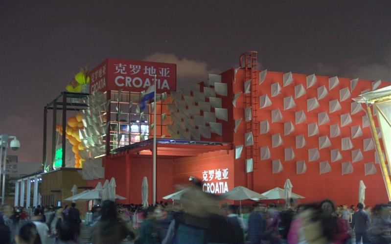 Croatia Pavilion