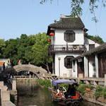 ZhouZhuang, JiangShu, (周庄,江苏), China, April 2012