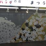 Fall in Japan - 013.jpg