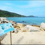 20090201 Ocean Point (Kwun Tsoi Kwok) of Wan Tsai 升官發財海下灣