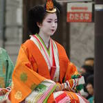Jidai Matsuri (The Festival of Generations)
