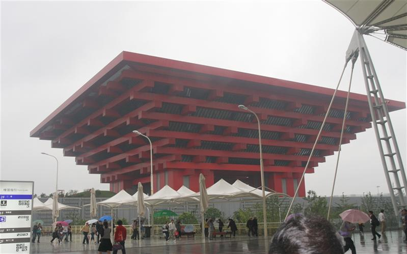 China Pavilion, 2010 Expo Shanghai, China