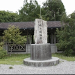 Fu-Shan Botanical Garden