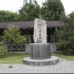 福山植物園Fu-Shan Botanical Garden