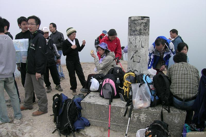 At the summit of Sharp Peak (Nam She Tsim 468m)