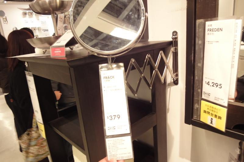 IKERA:化妝鏡