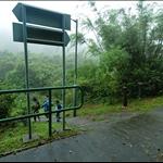 蛇頭村口前左邊落橋