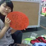 20110319378.jpg