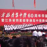 睢宁李中论坛www.lizhongren.com (101).jpg