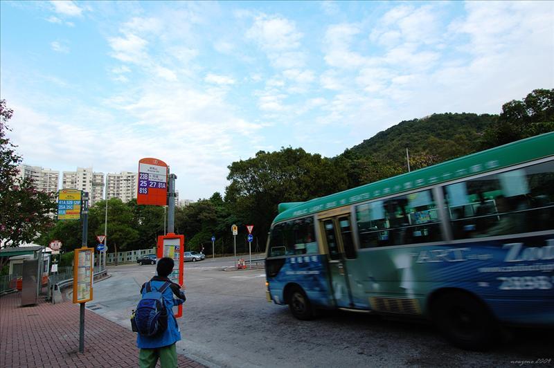 寶馬山道校園徑 Braemar Hill Road after Hau Yuen Path