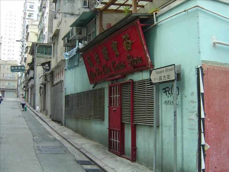 street behind Hollywood Rd.(.used to be old wooden and bricks story-buildings;now cemented ones.