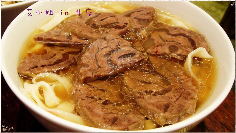 牛肉麵大碗-1