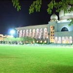 Palace Of Justice, Presint 2, Putrajaya