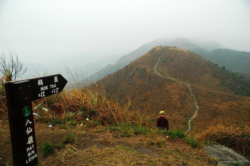 Hsien Ku Fung 從仙姑峰(高 511米)眺望八仙嶺其餘的七個峰