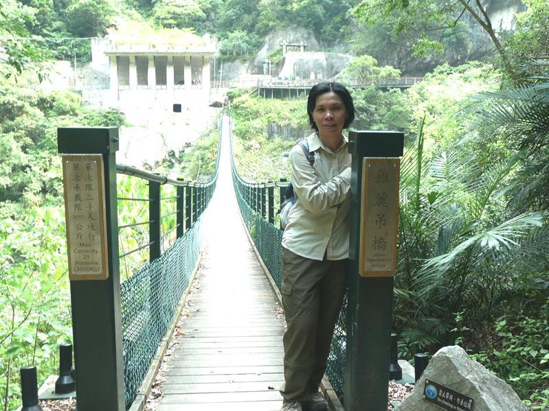 錐麓吊橋 (15).JPG