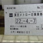 DSCF5763.JPG