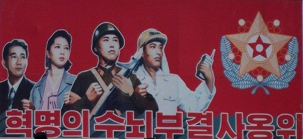 THE REVOLUTIONARY CAUSE OF JUCHE