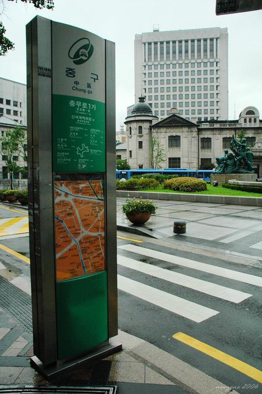 南大門路的貨幣金融博物館