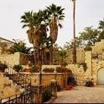 En Karem, Jerusalem suburbs
