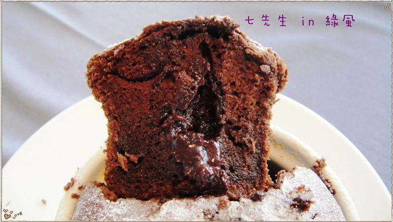 熱巧克力蛋糕
