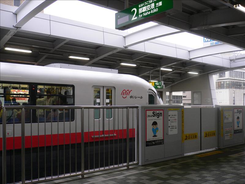 Yui Rail側面