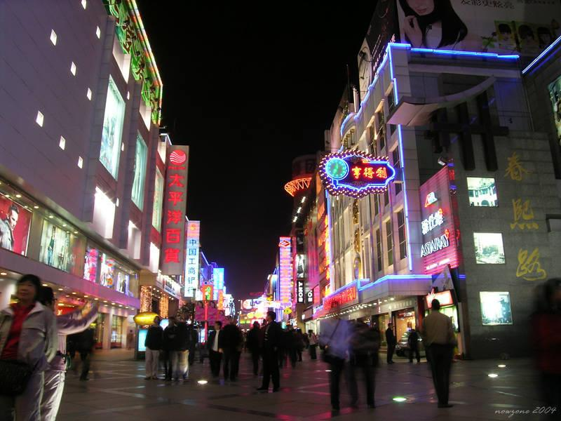 Pedestrian Mall of Chunxi Road春熙路步行街