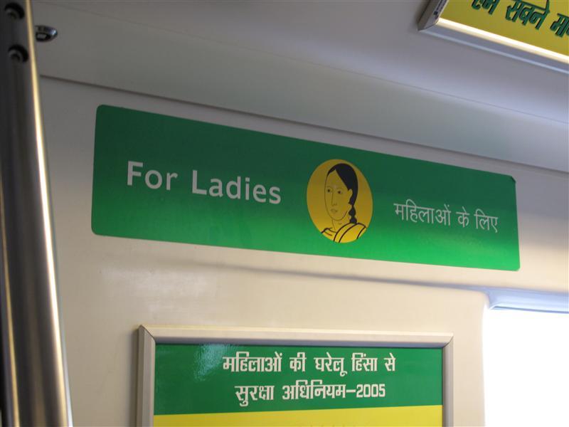 For ladies