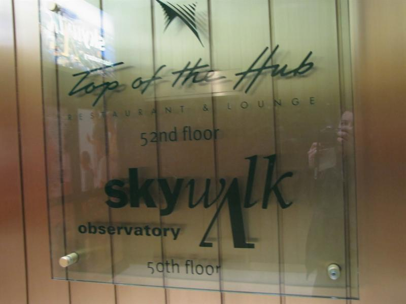 Boston Skywalk Prudential Center