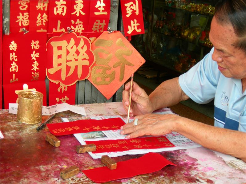 art craft in Chinatown