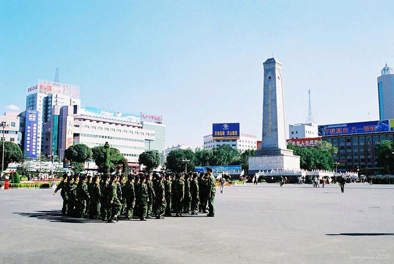 Urumqi 烏魯木齊市