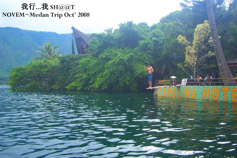 Lake Toba湖