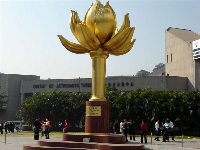 Lotus, Macau