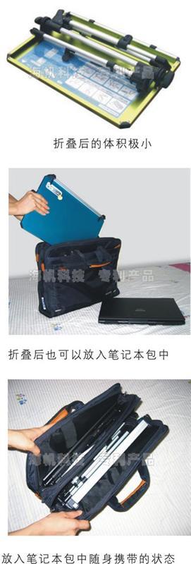 Lightweight portable