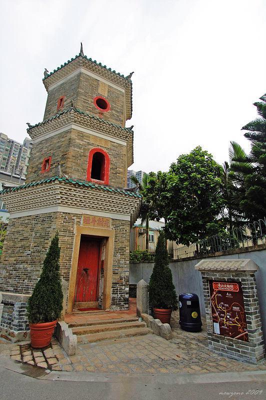 Tsui Shing Lau 聚星樓