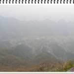 Photo of Jinding mountain (20).jpg