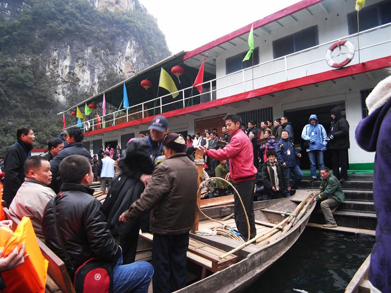changing to man powered small boats Lesser Three Gorges
