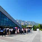 華山游客中心 Huashan Tourist Centre
