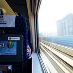 和諧號高速列車 High Speed Train He Xie