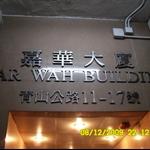 台北-09.JPG