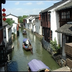 # 1 River Village in China