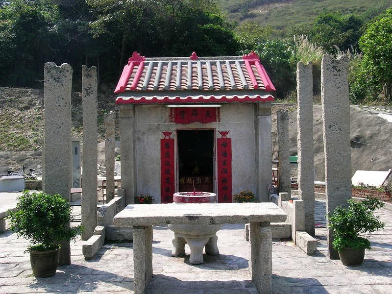 Heavenly Empress Temple (Tin Hau Kung) 天后宮
