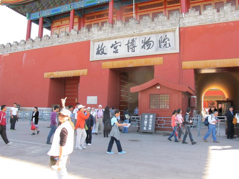 Beijing of Hebei Province ( 河 北 省 )