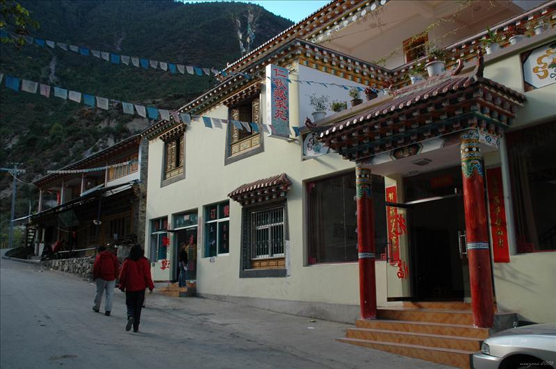 Mingyong Village 明永村