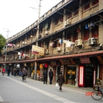 DuoLun Road(多伦路文化街), Shanghai