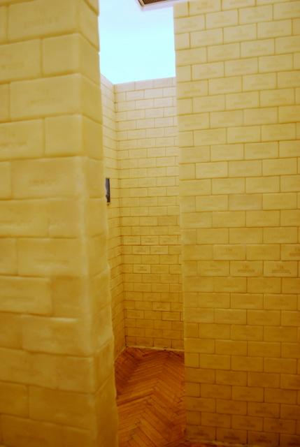 This was a labyrinth of what looked like bricks of soap with names etched in them