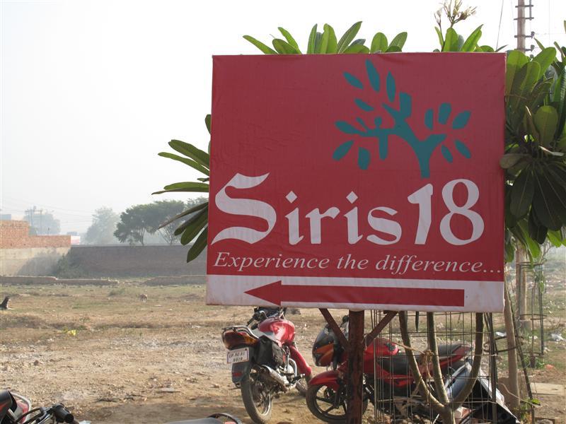 Siris 18 hotel