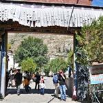 Entrance to Sera monastery
