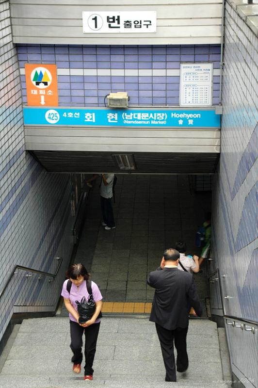 地鐵4號線會賢站