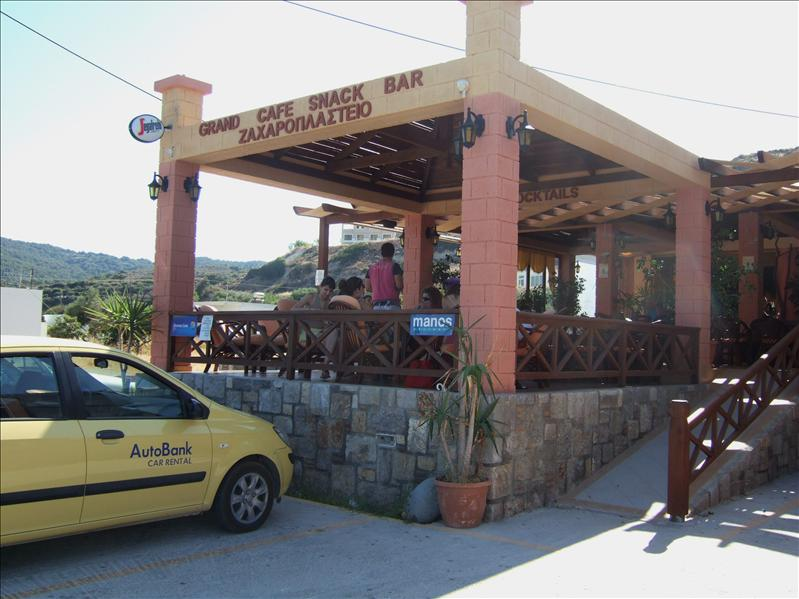Grand Cafe, Kefalos