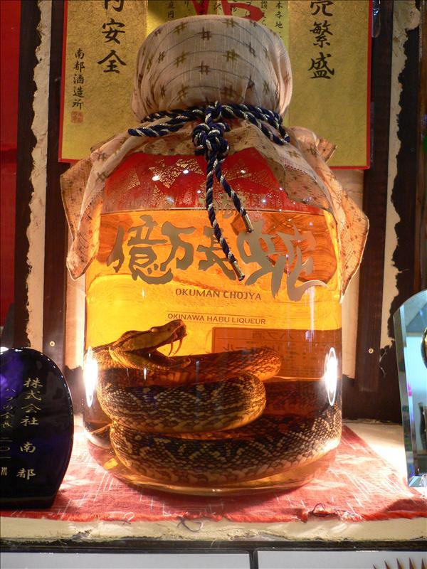 大瓶的蛇酒